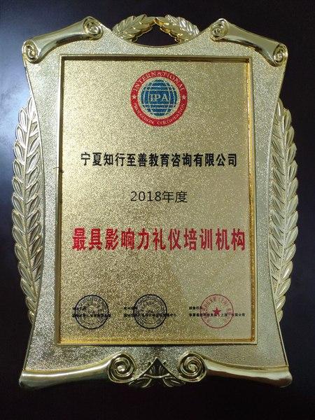 奖牌2.jpg